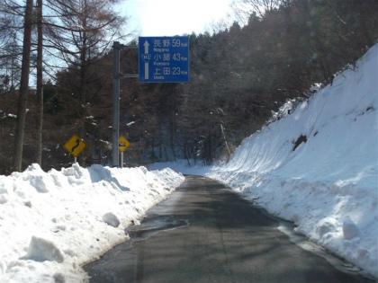 会吉隧道21