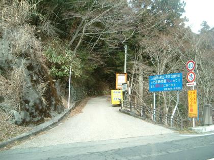 天城山隧道03