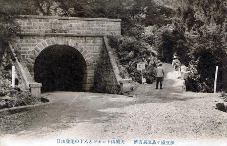 天城山隧道07