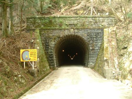 天城山隧道11