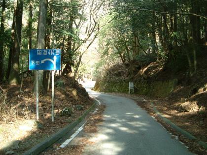 天城山隧道14