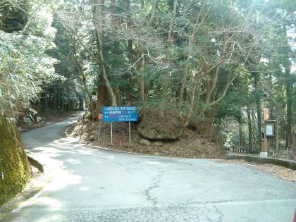 天城山隧道15