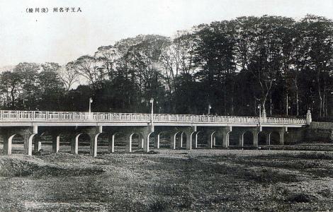 浅川橋03