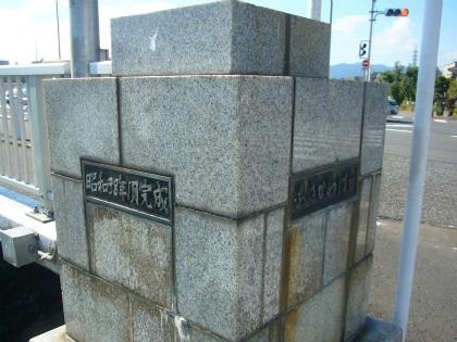 浅川橋05