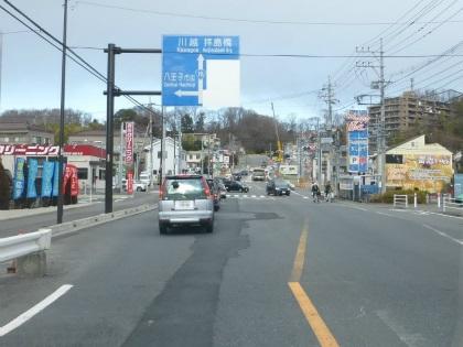 浅川橋08