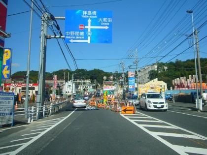 浅川橋09