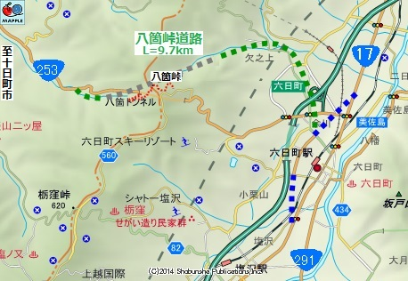 八箇峠道路01