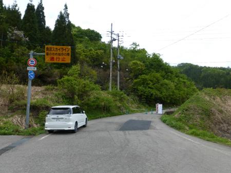 八箇峠道路12