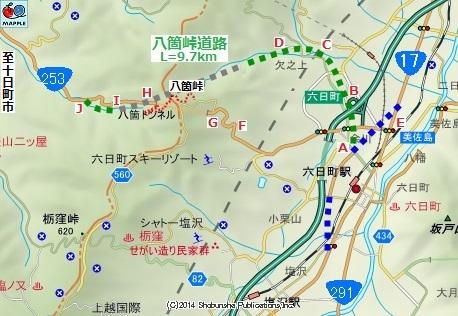 八箇峠道路21