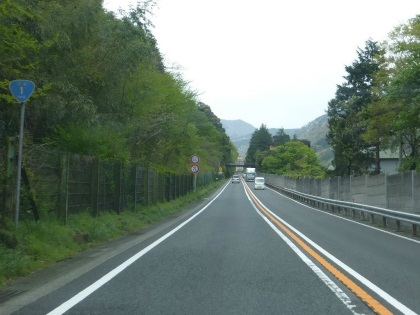 箱根新道03