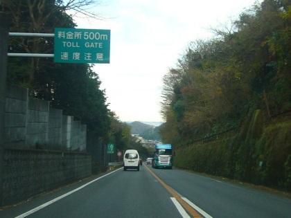 箱根新道04