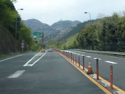 箱根新道05