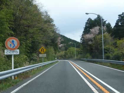 箱根新道08