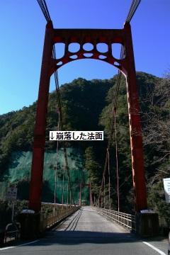 原田橋02