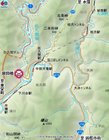 原田橋04