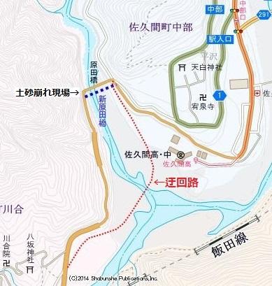 原田橋05