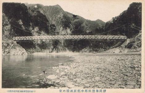 原田橋15