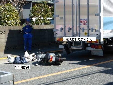 廃線隧道【BLOG版 ...