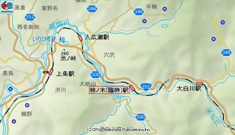 柿ノ木駅01