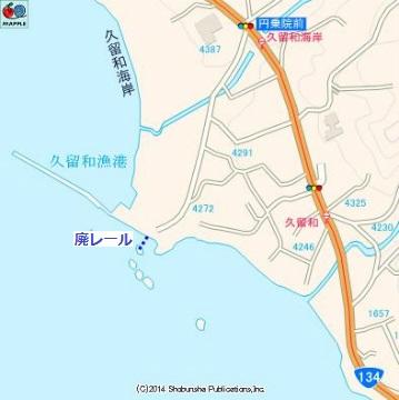 久留和漁港04