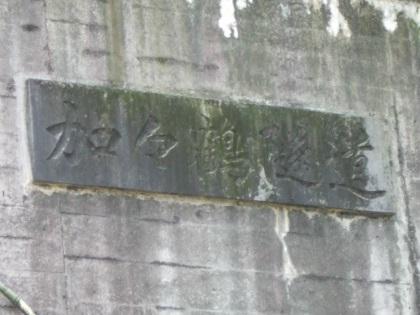 三隈橋12