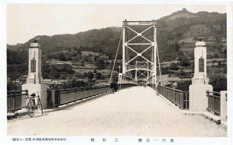 三好橋01