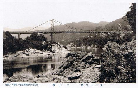 三好橋05
