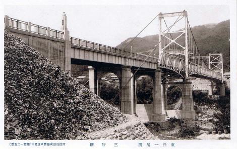 三好橋06