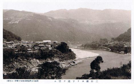 三好橋12