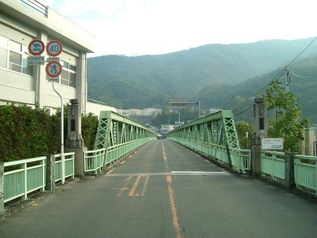 三好橋14