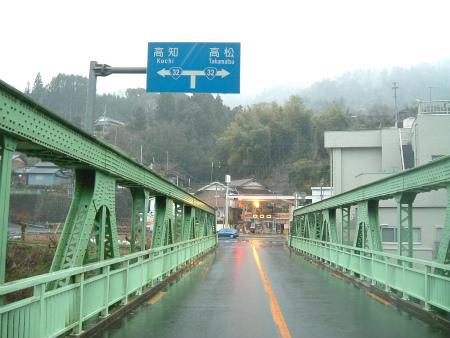 三好橋15