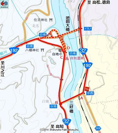 三好橋16
