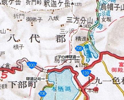 本栖湖の隧道01