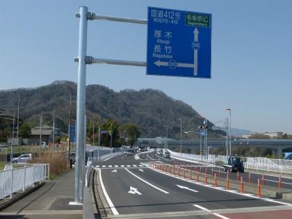 小倉橋05