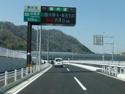 小倉橋08