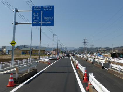 小倉橋12