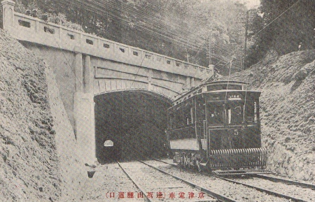 逢坂山トンネル01