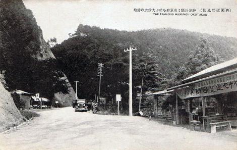 大垂水峠01