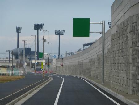 松山外環状道路31