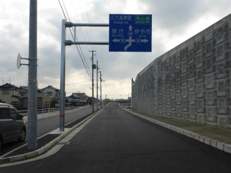 松山外環状道路33