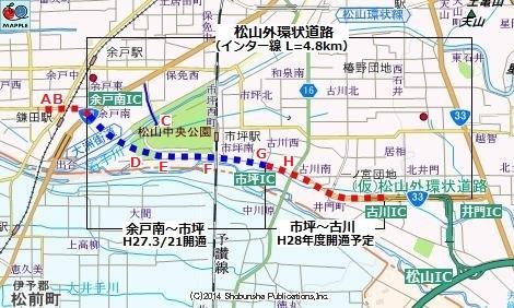 松山外環状道路42
