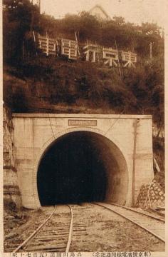 高島山トンネル01