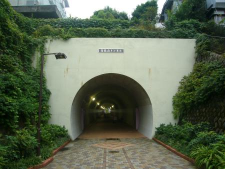 高島山トンネル04