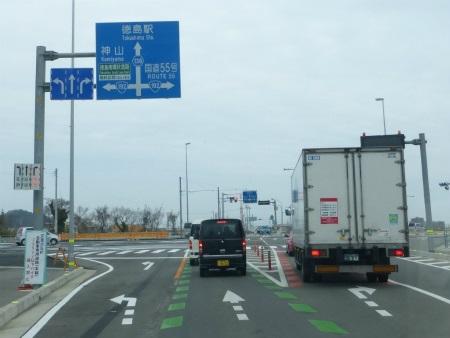 徳島南環状道路02