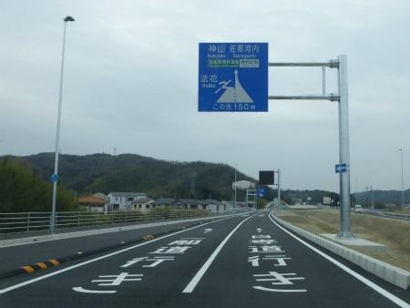 徳島南環状道路04