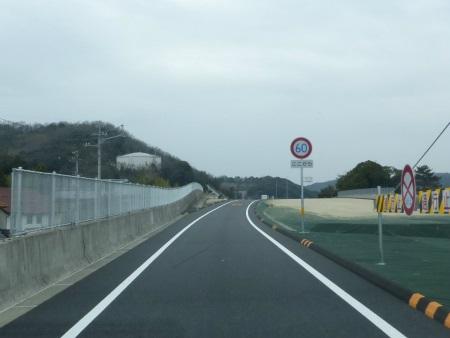 徳島南環状道路05