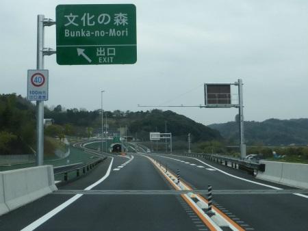 徳島南環状道路06
