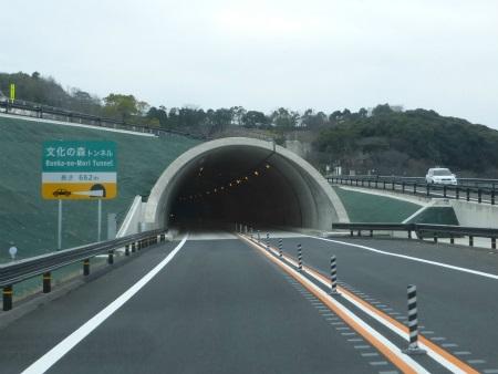 徳島南環状道路08