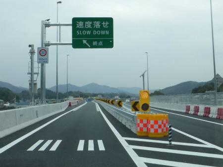 徳島南環状道路09