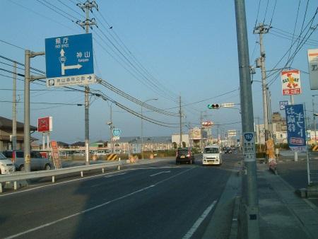 徳島南環状道路11